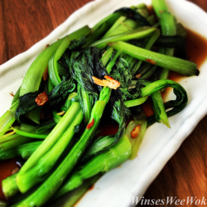 Choi Sum with Garlic 4