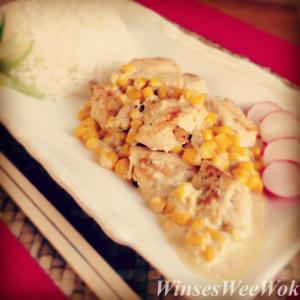 Creamy Corn Chicken 2