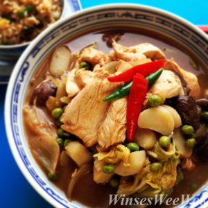 Spicy Chicken, Vegetable Dish