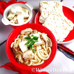 Home style chicken, tofu with Udon noodles.2
